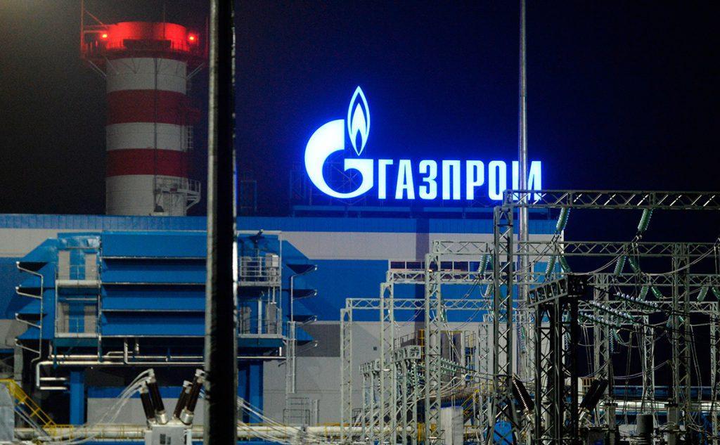 акции газпрома смотреть