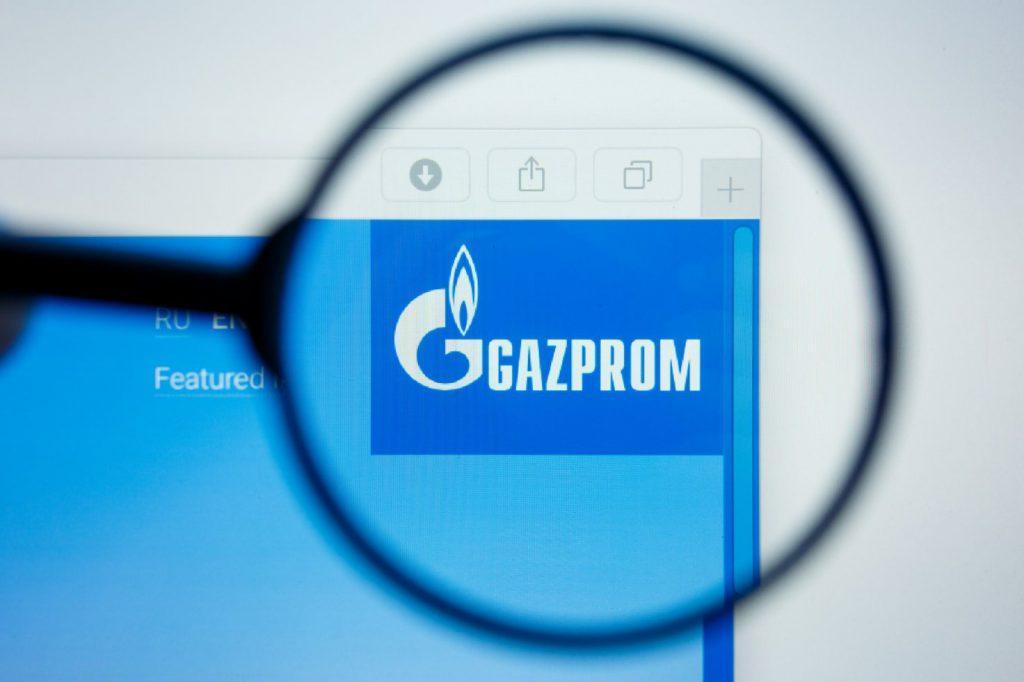 акции газпрома купить