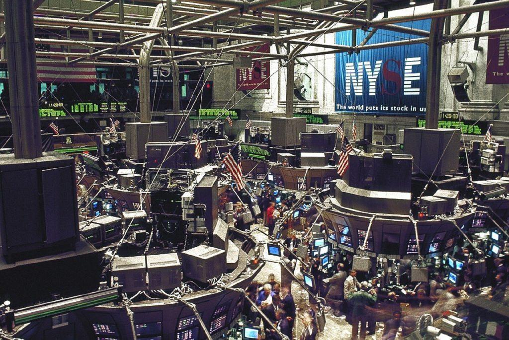торговля на фондовом рынке обзор